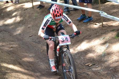 Aline Seitz at UCI MTB WORLD CHAMPIONSHIPS - XCO/XCE (2016)