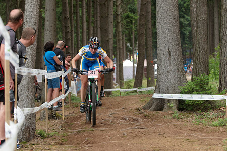 Iryna Popova at UCI MTB WORLD CHAMPIONSHIPS - XCO/XCE (2016)