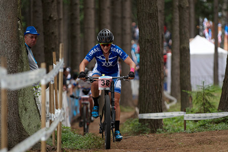 Noga Korem at UCI MTB WORLD CHAMPIONSHIPS - XCO/XCE (2016)