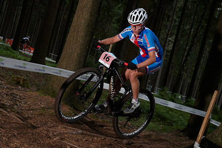 Barbora Prudkova at UCI MTB WORLD CHAMPIONSHIPS - XCO/XCE (2016)