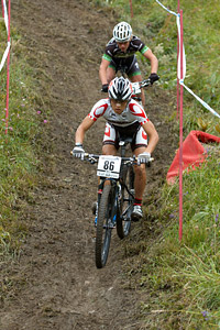 Seiya Hirano at UCI World Cup XCO 7 / DHI 6 - Val d'Isère (2012)